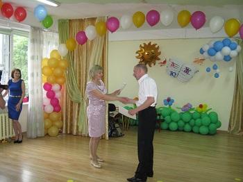 поздравления от заведующего детским садом Елены Викторовны