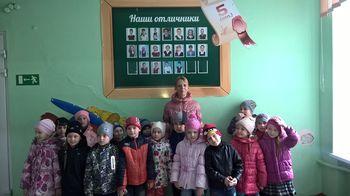 на экскурсии в школу №44